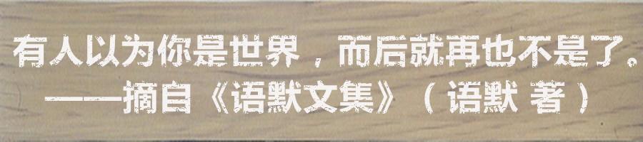 语默文集:思想日记《我是谁?》摘选1_图1-1