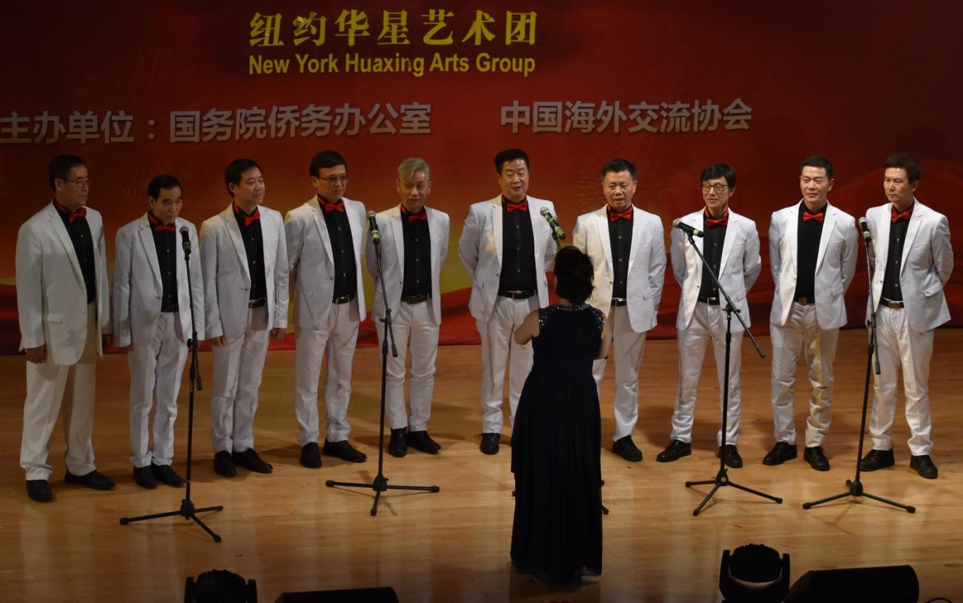 2018春节联欢晚会_图1-27