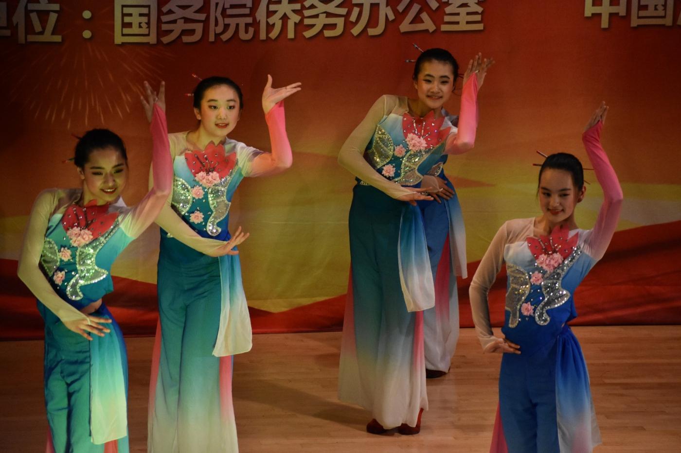 2018春节联欢晚会_图1-59