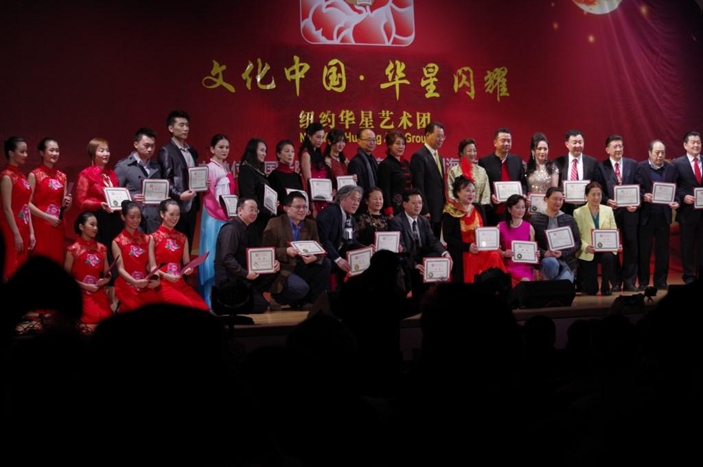 文化中国华星闪耀(—)_图1-2