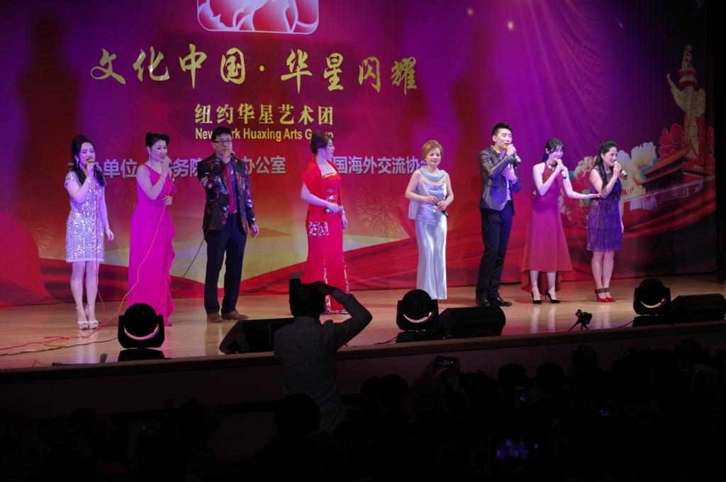 文化中国华星闪耀(—)_图1-3