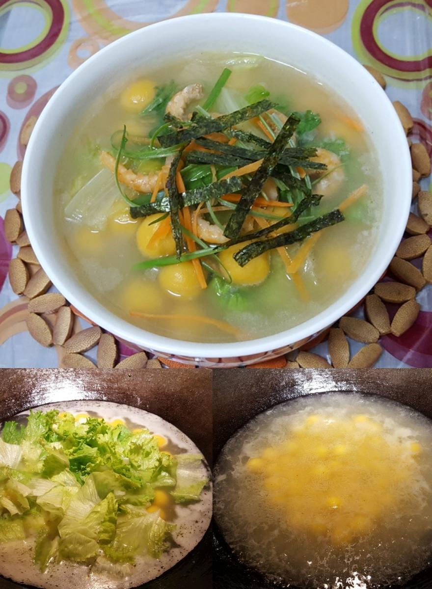 [田螺随拍]今天是元宵、我给老妈做一碗菜汤圆_图1-3