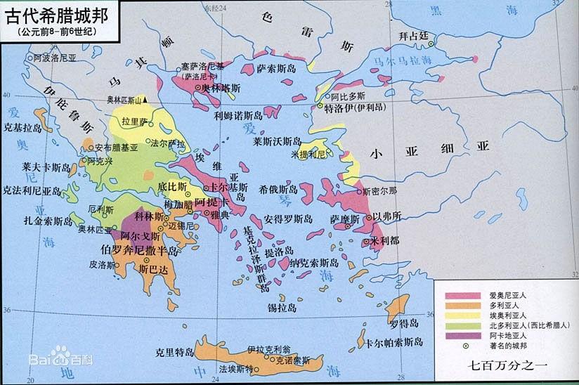 三星堆文明其实是亚历山大帝东征印度、一部分叛军东逃遗存 ..._图1-5