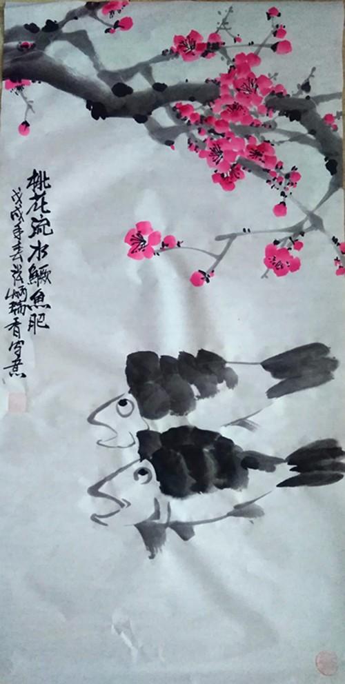 实力派画家张炳瑞香作品《桃花流水鱖鱼肥》欣赏_图1-1