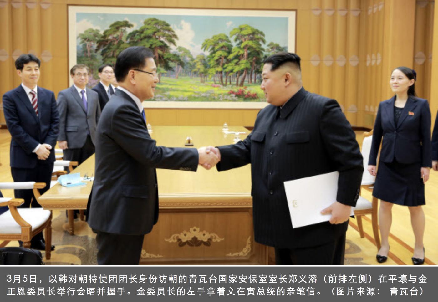 朝鲜半岛局势获重大突破的背后细节_图1-1