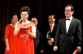 中国民歌集粹音乐会 (1)