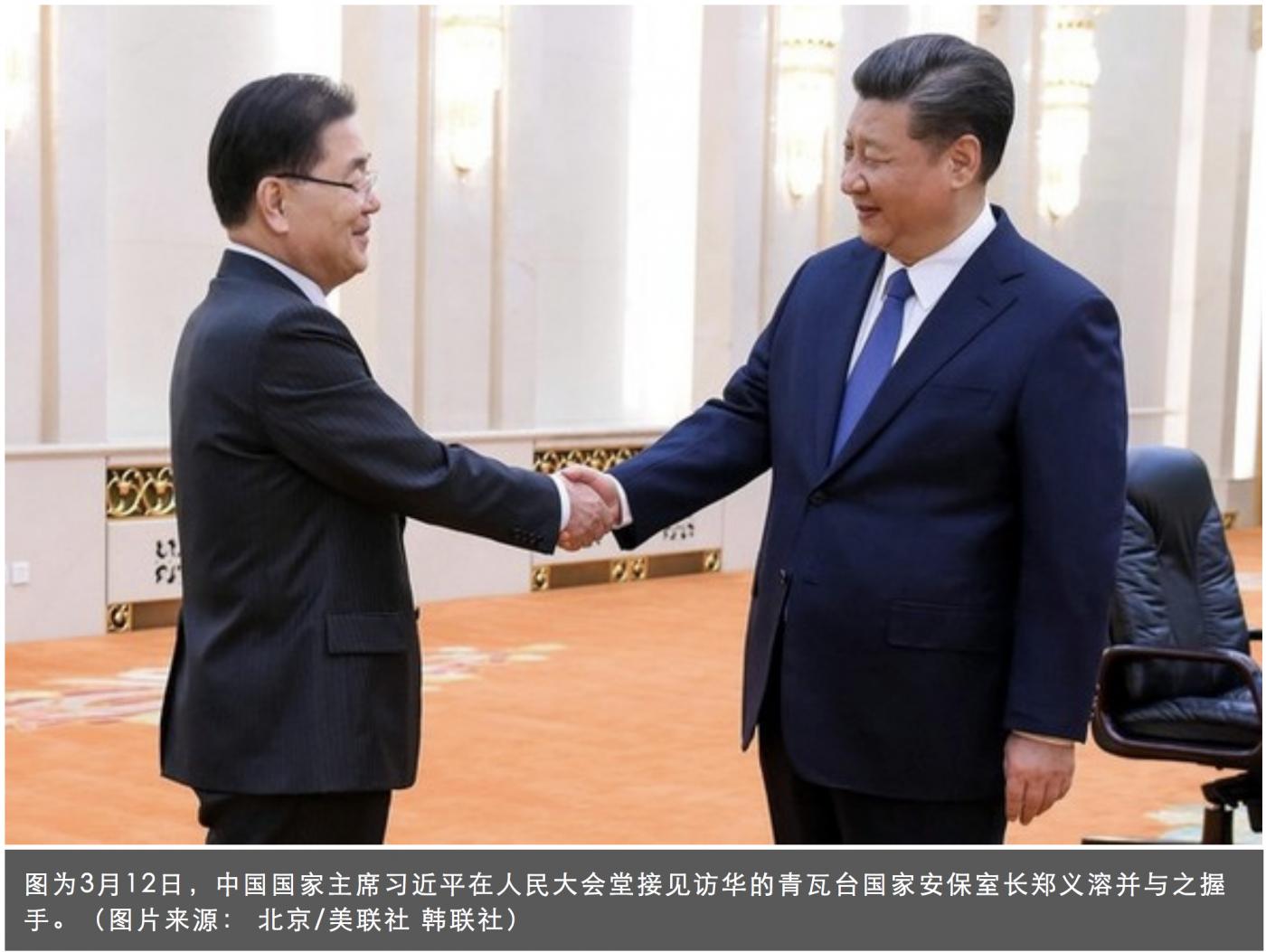 韩媒报道:郑义溶在北京获习近平接见_图1-1