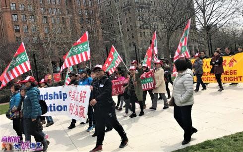 """""""为和平正义抱团""""的集会游行在费城独立广场举行_图1-1"""