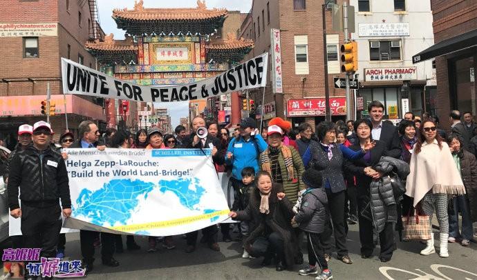 """""""为和平正义抱团""""的集会游行在费城独立广场举行_图1-9"""