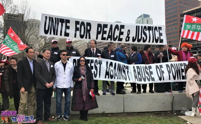 """""""为和平正义抱团""""的集会游行在费城独立广场举行_图1-11"""