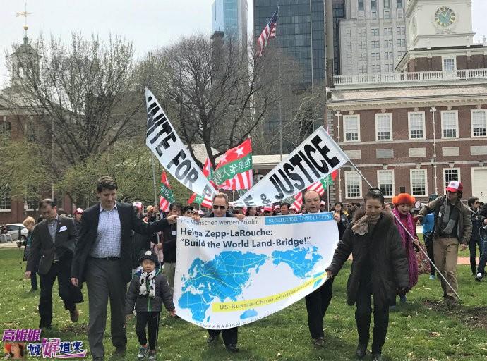 """""""为和平正义抱团""""的集会游行在费城独立广场举行_图1-13"""