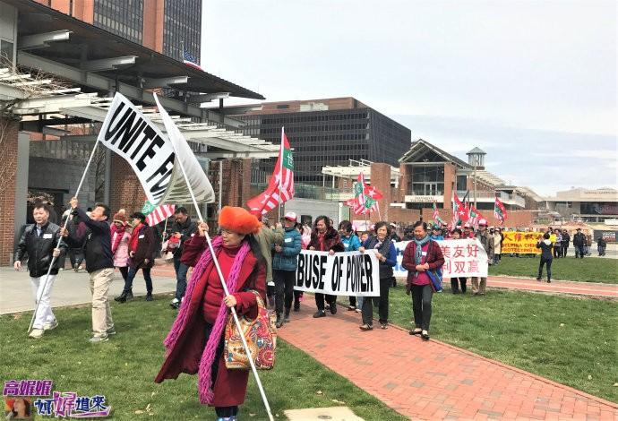 """""""为和平正义抱团""""的集会游行在费城独立广场举行_图1-14"""