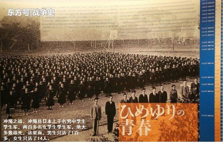 中国首部28集二战末日本投降内乱连续剧《1945.日本投降》.题材与众不同 ..._图1-1