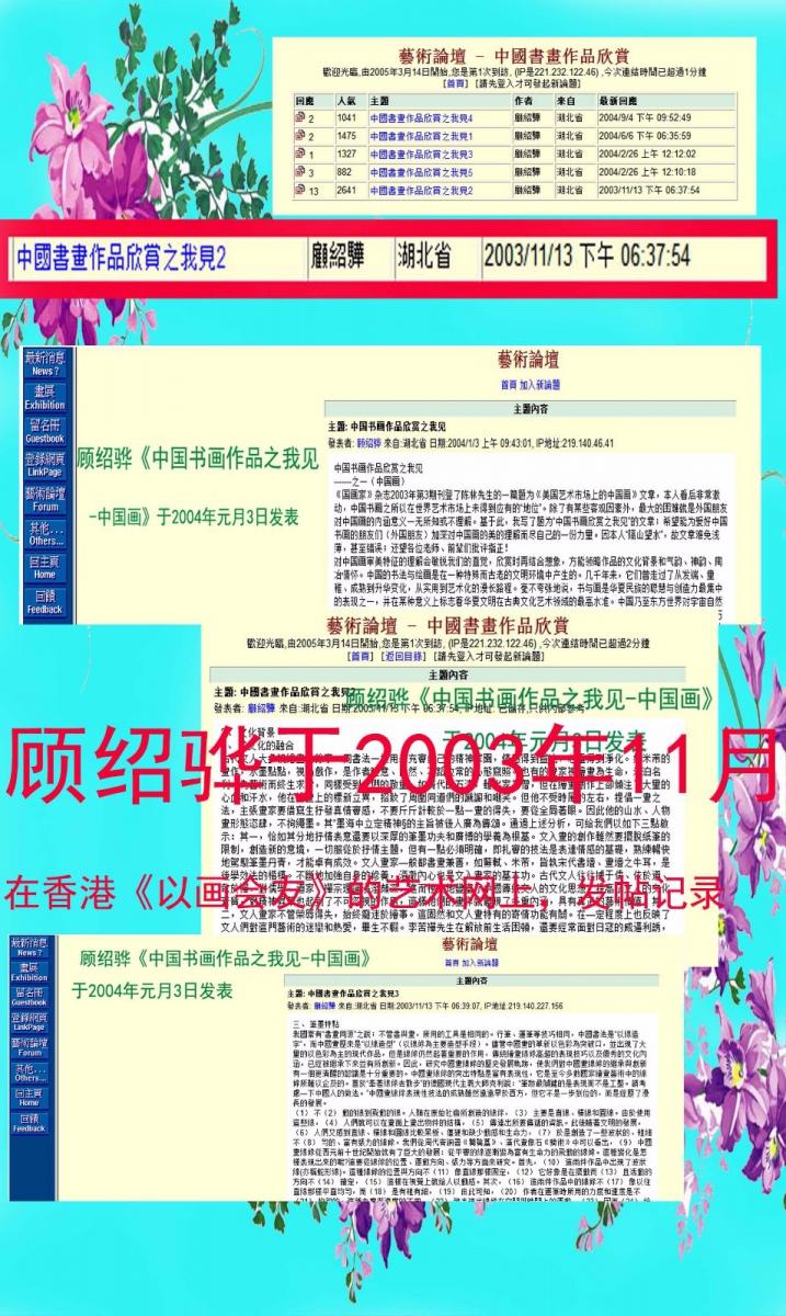 """因坚守""""诗情画意""""、坚持文化自信,而在中国画的制高点_图1-1"""