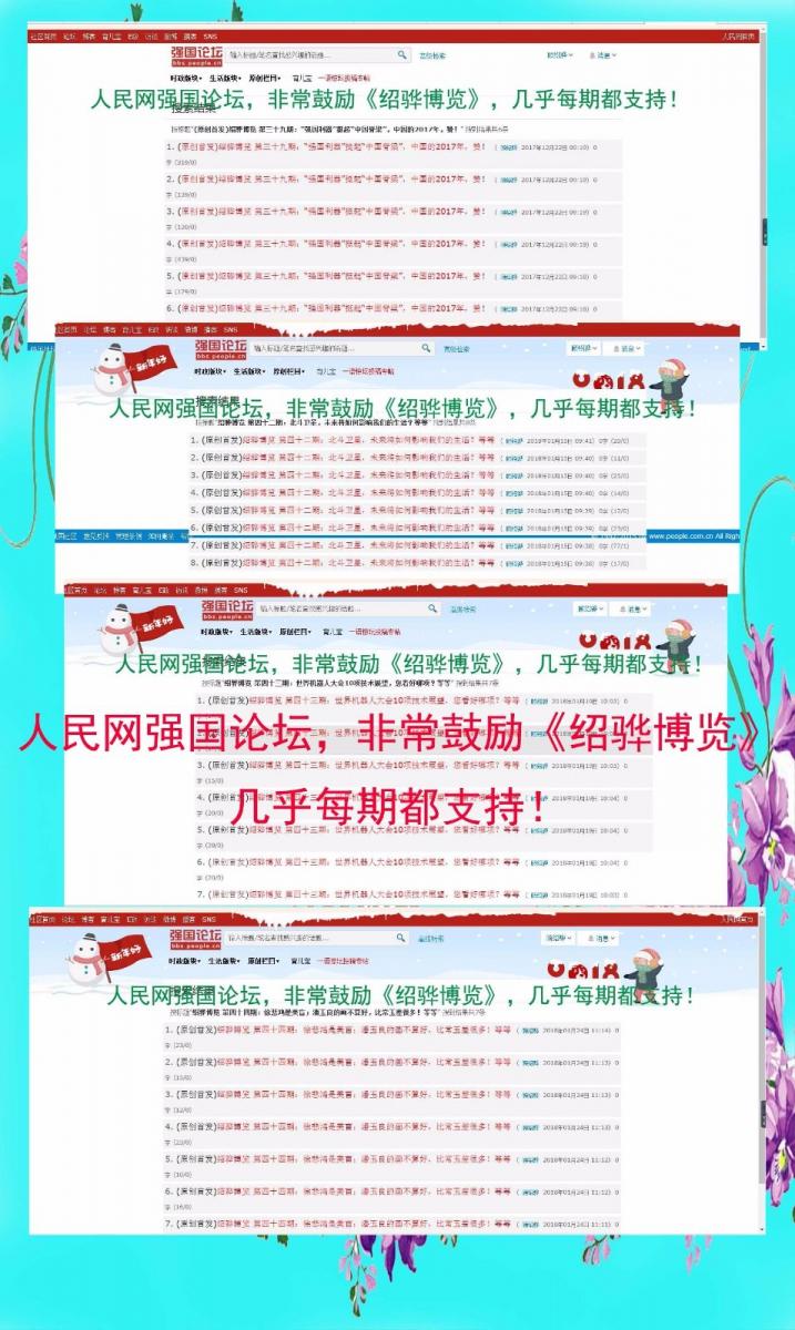 """因坚守""""诗情画意""""、坚持文化自信,而在中国画的制高点_图1-5"""