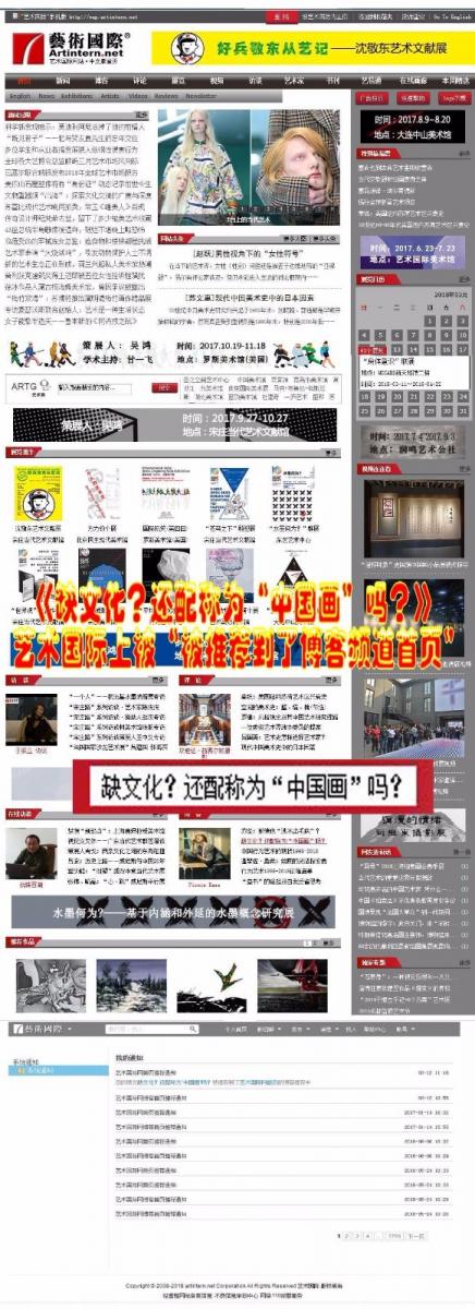 """因坚守""""诗情画意""""、坚持文化自信,而在中国画的制高点_图1-13"""