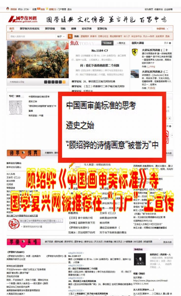 """因坚守""""诗情画意""""、坚持文化自信,而在中国画的制高点_图1-14"""