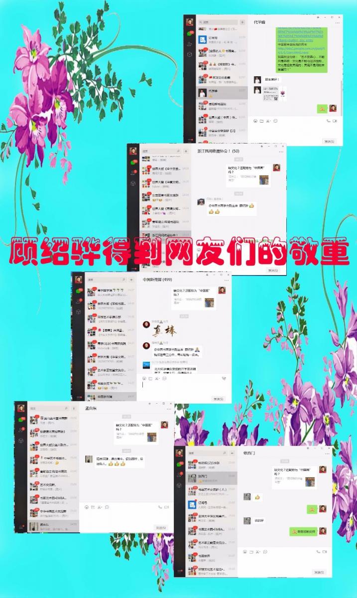 """因坚守""""诗情画意""""、坚持文化自信,而在中国画的制高点_图1-16"""