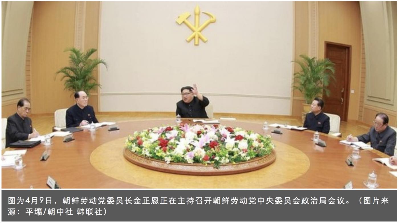 """朝鲜提出了""""半岛无核化""""的五个条件_图1-1"""