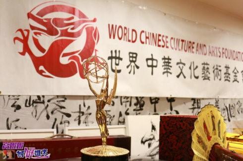 高娓娓:世界中华文化艺术基金会在纽约举办兰亭书画笔友交流会 ... ... ..._图1-3