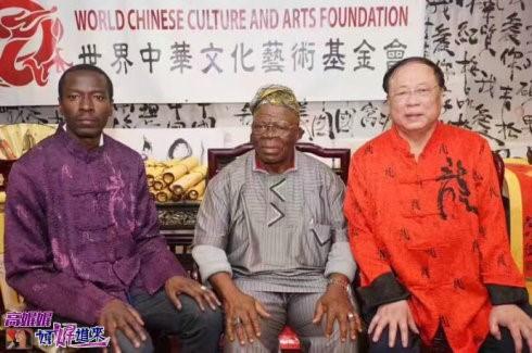 高娓娓:世界中华文化艺术基金会在纽约举办兰亭书画笔友交流会 ... ... ..._图1-5