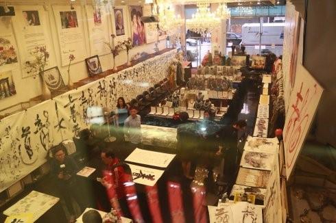 高娓娓:世界中华文化艺术基金会在纽约举办兰亭书画笔友交流会 ... ... ..._图1-6