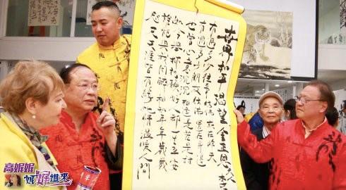 高娓娓:世界中华文化艺术基金会在纽约举办兰亭书画笔友交流会 ... ... ..._图1-9