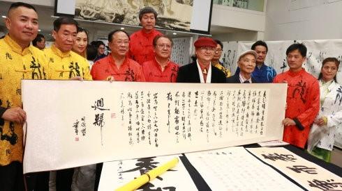 高娓娓:世界中华文化艺术基金会在纽约举办兰亭书画笔友交流会 ... ... ..._图1-12