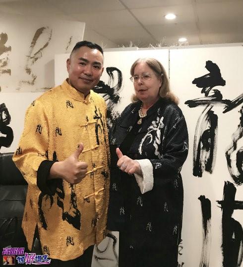 高娓娓:世界中华文化艺术基金会在纽约举办兰亭书画笔友交流会 ... ... ..._图1-13