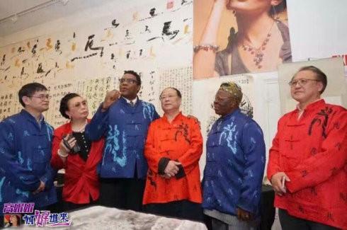 高娓娓:世界中华文化艺术基金会在纽约举办兰亭书画笔友交流会 ... ... ..._图1-14