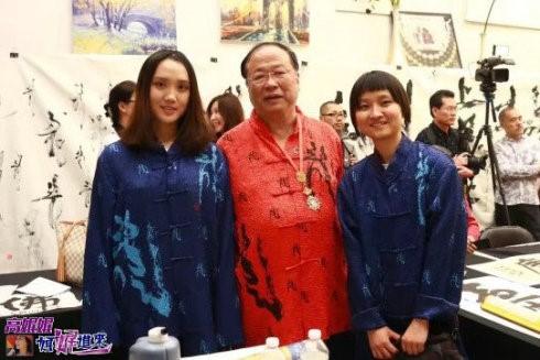 高娓娓:世界中华文化艺术基金会在纽约举办兰亭书画笔友交流会 ... ... ..._图1-16