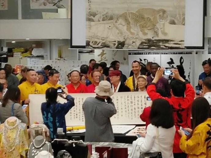 高娓娓:世界中华文化艺术基金会在纽约举办兰亭书画笔友交流会 ... ... ..._图1-17