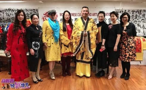 高娓娓:世界中华文化艺术基金会在纽约举办兰亭书画笔友交流会 ... ... ..._图1-18