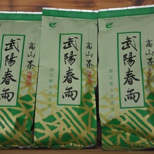 """""""中华文化名茶""""----武阳春雨_图1-6"""