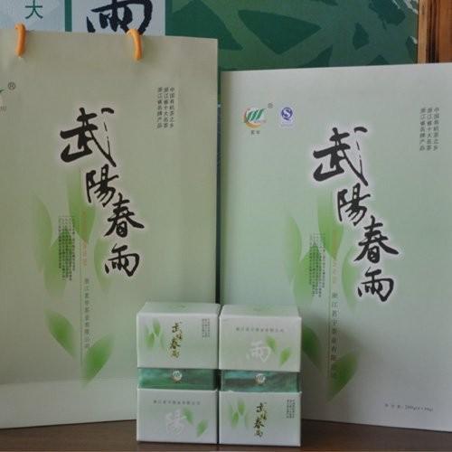 """""""中华文化名茶""""----武阳春雨_图1-7"""