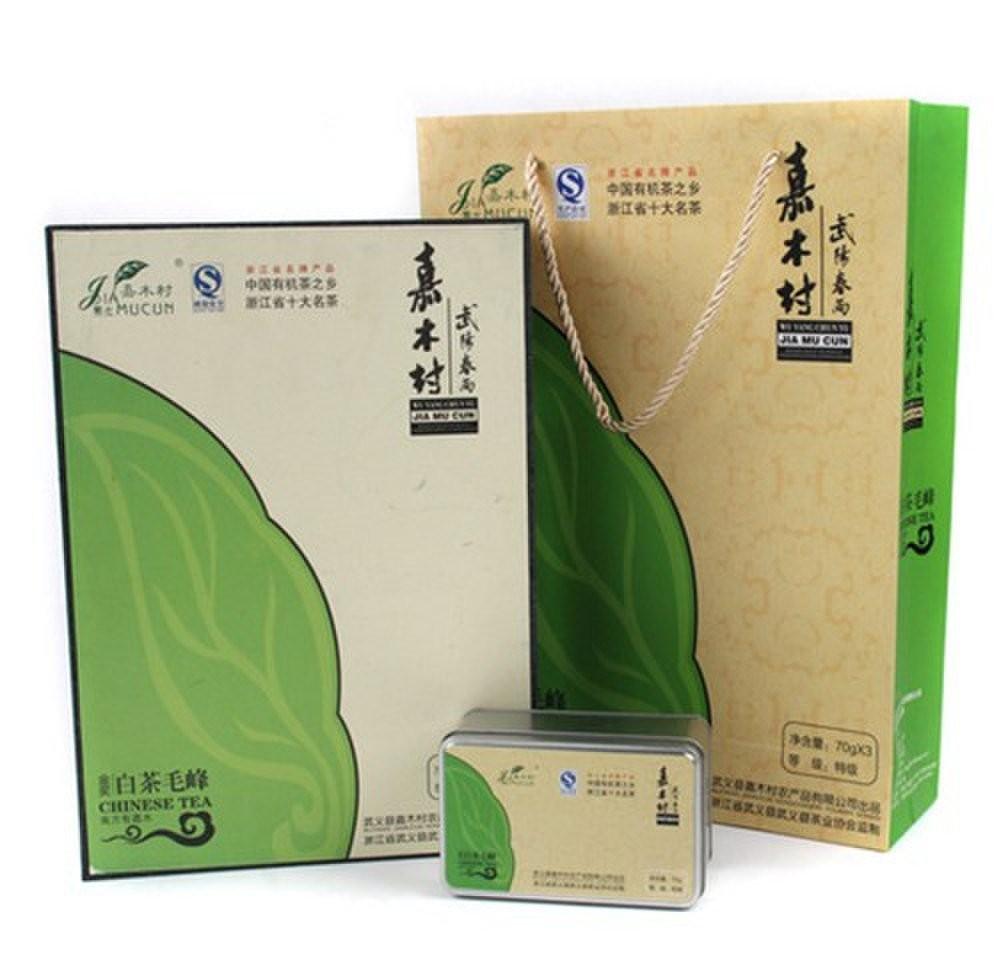 """""""中华文化名茶""""----武阳春雨_图1-9"""