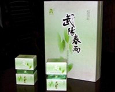 """""""中华文化名茶""""----武阳春雨_图1-10"""