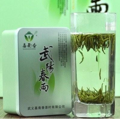 """""""中华文化名茶""""----武阳春雨_图1-11"""