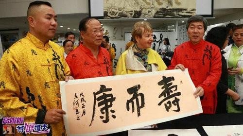 高娓娓:世界中华文化艺术基金会在纽约举办兰亭书画笔友交流会 ... ... ..._图1-11