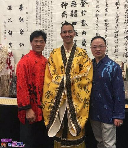 高娓娓:世界中华文化艺术基金会在纽约举办兰亭书画笔友交流会 ... ... ..._图1-21