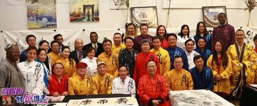 高娓娓:世界中华文化艺术基金会在纽约举办兰亭书画笔友交流会 ... ... ..._图1-22