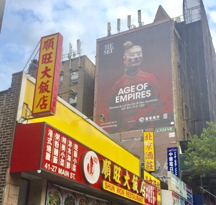 纽约大都会博物馆来了个中国赞助人_图1-4
