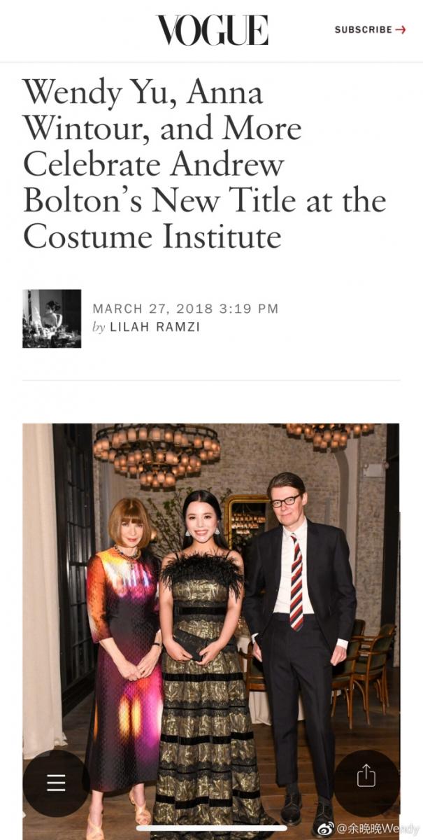 纽约大都会博物馆来了个中国赞助人_图1-2