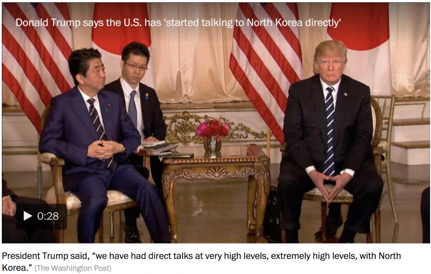 美国CIA局长蓬佩奥秘密访问朝鲜?_图1-1