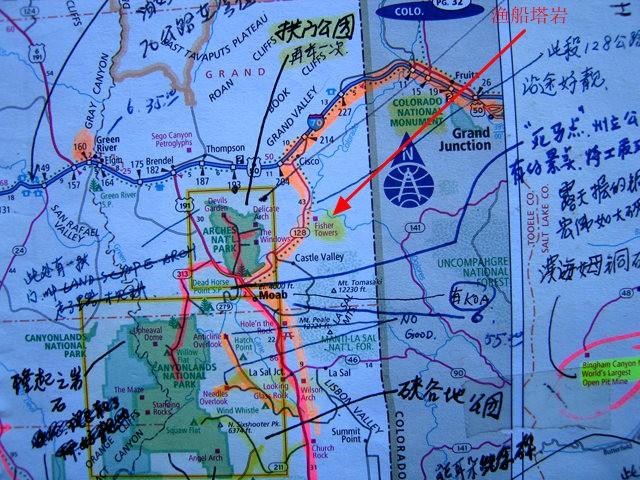 再入漁船塔岩_圖1-2
