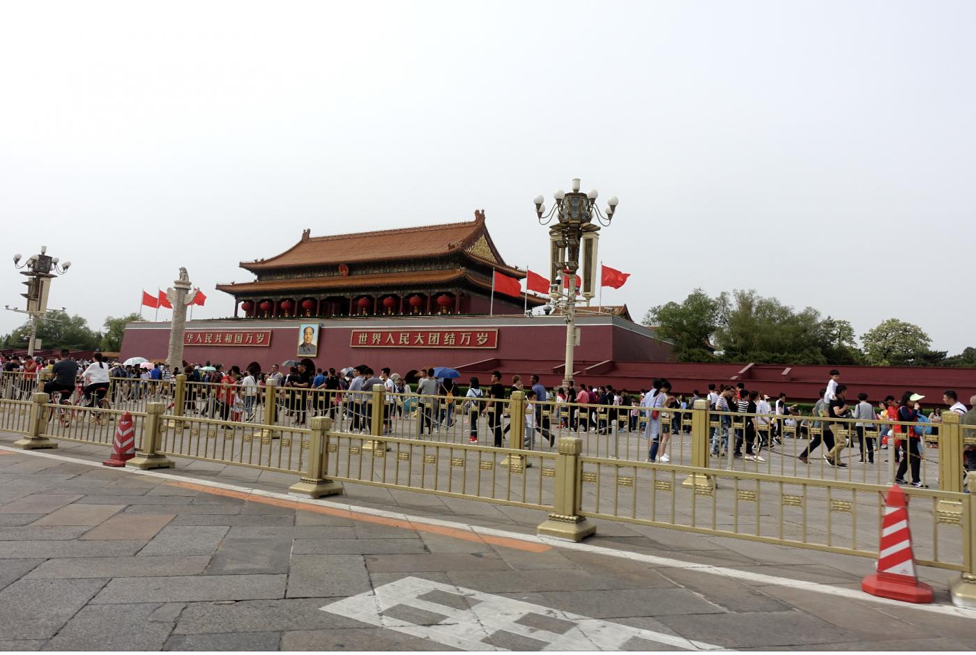 """北京印象:""""空气质量""""的确大有改善_图1-1"""