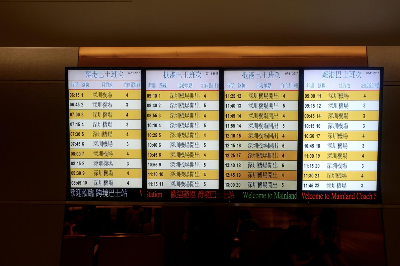 香港印象:高度商业化、整洁、有序_图1-10