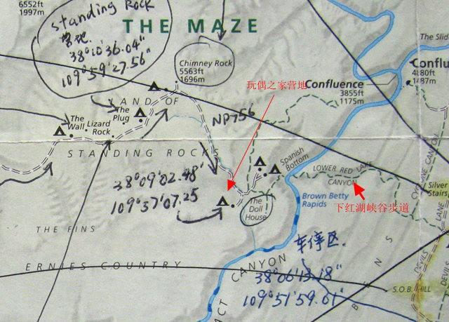 下紅湖峽谷路_圖1-2