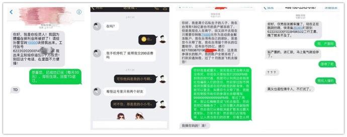 高娓娓:当美国电信诈骗遇到中国网友……骗子已哭晕在厕所 ..._图1-4