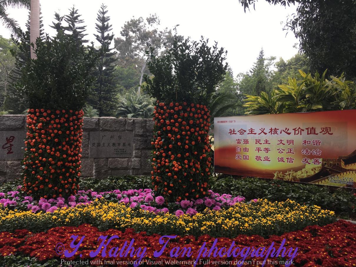 廣州麓湖公園_圖1-3